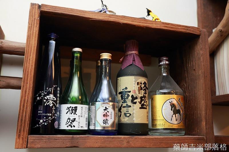 Ichiro_026.jpg
