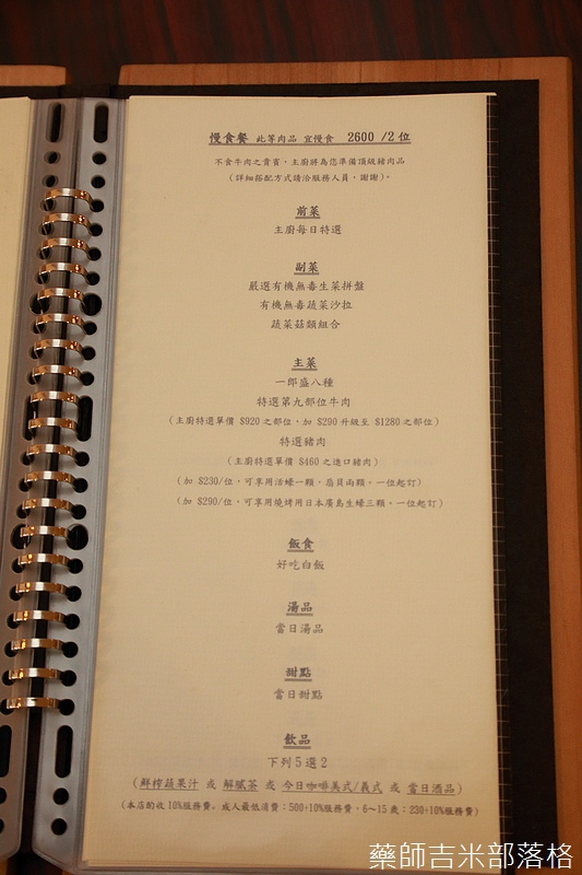 Ichiro_053.jpg