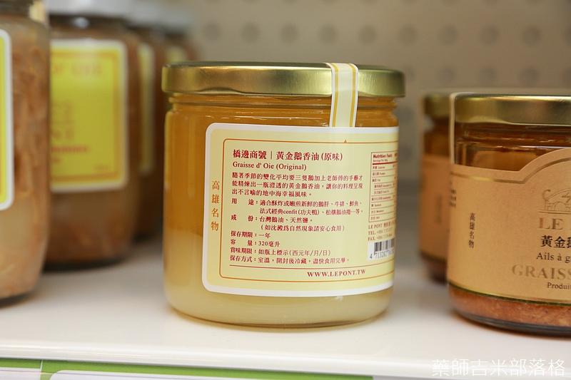 kaohsiungstore_059.jpg