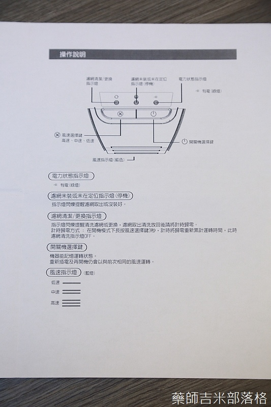 Funyen_055.jpg