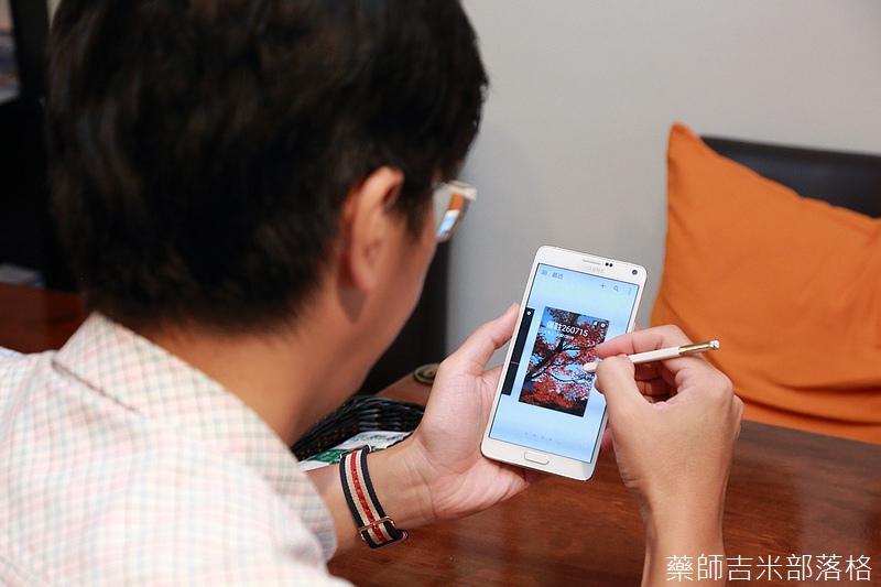Samsung_Note4_040.jpg