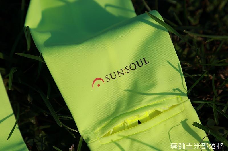 Sun_Soul_028.jpg