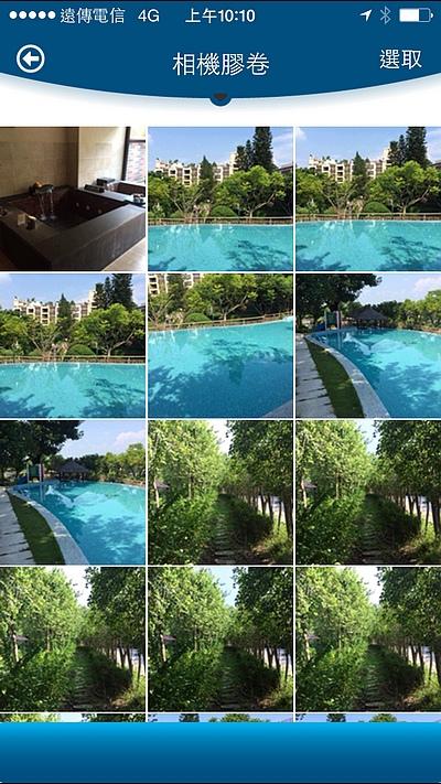 相片 2015-8-7 上午10 10 22.jpg