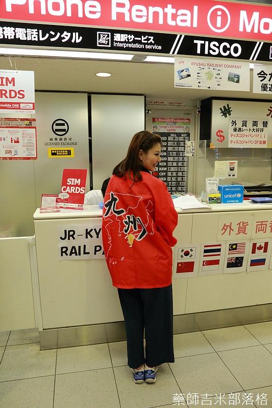kyushu_150629_016.jpg