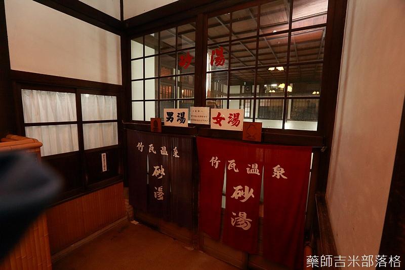 kyushu_150629_028.jpg