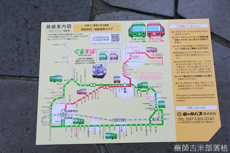 kyushu_150630_057.jpg
