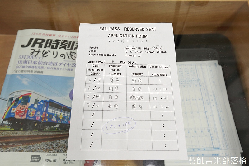 kyushu_150630_070.jpg