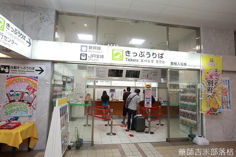 kyushu_150630_073.jpg