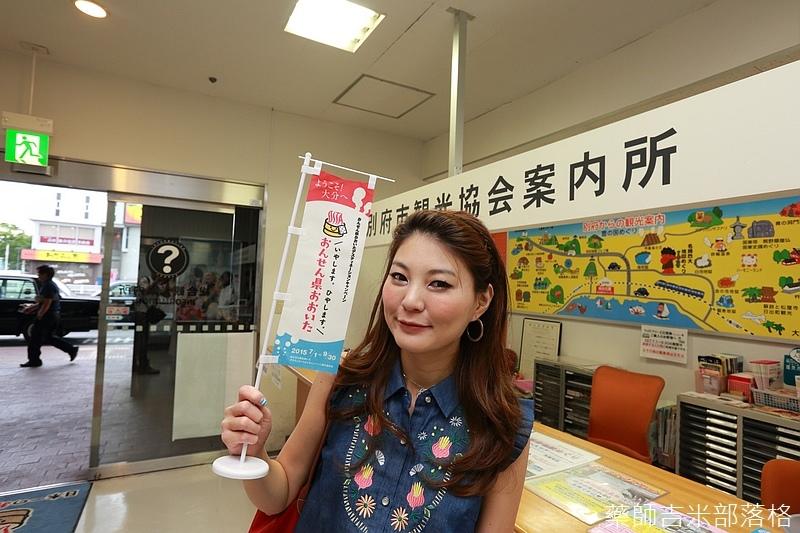 kyushu_150630_094.jpg