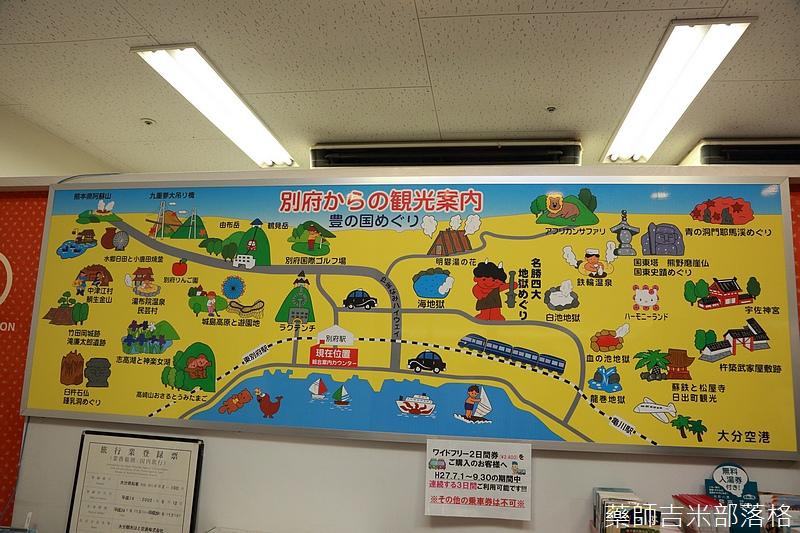 kyushu_150630_095.jpg