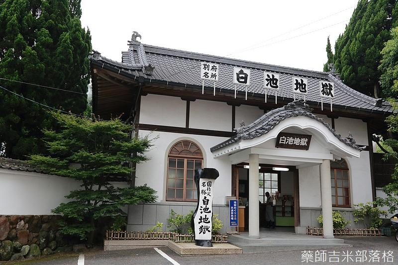 kyushu_150630_118.jpg