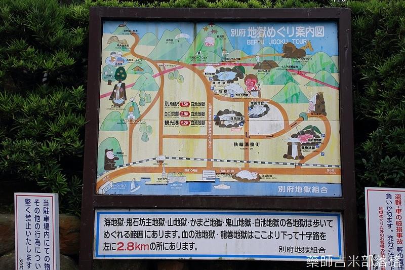 kyushu_150630_120.jpg