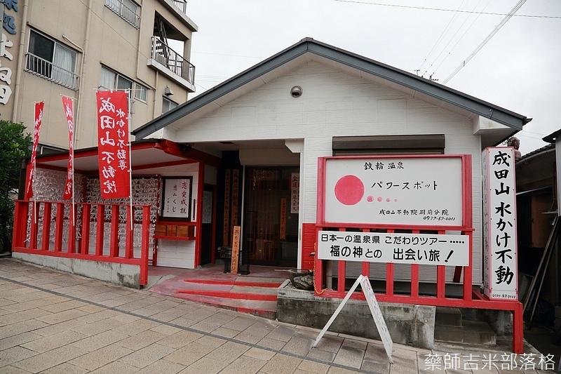 kyushu_150630_125.jpg