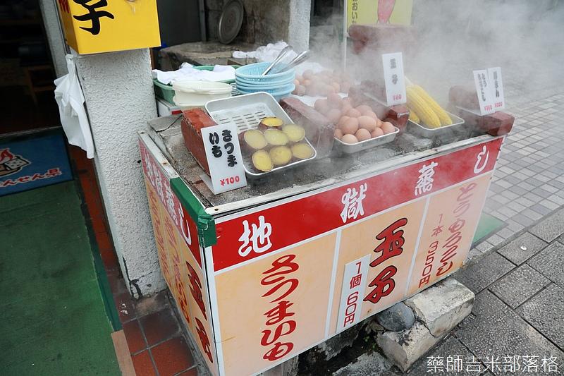 kyushu_150630_128.jpg