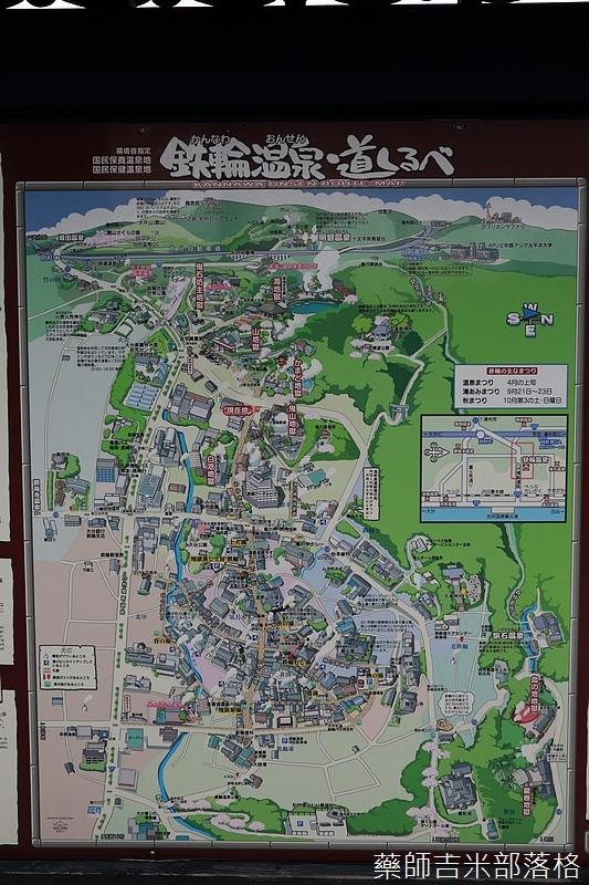 kyushu_150630_137.jpg