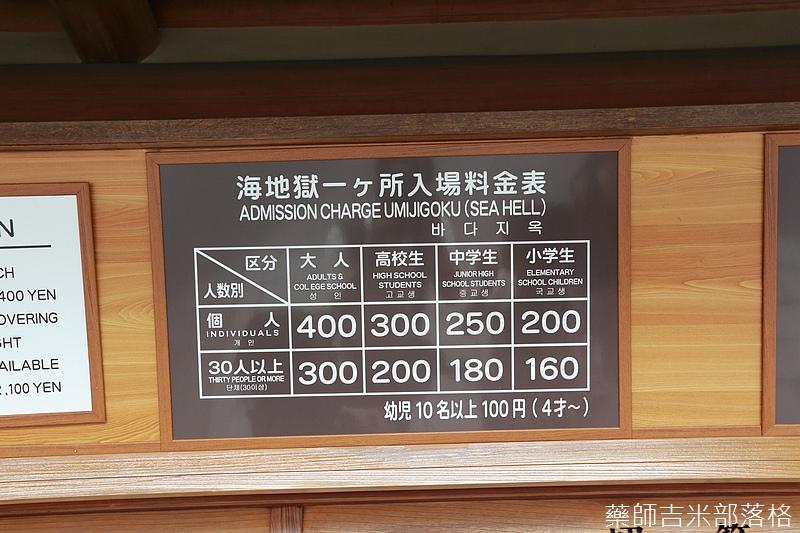 kyushu_150630_150.jpg