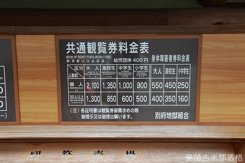 kyushu_150630_151.jpg