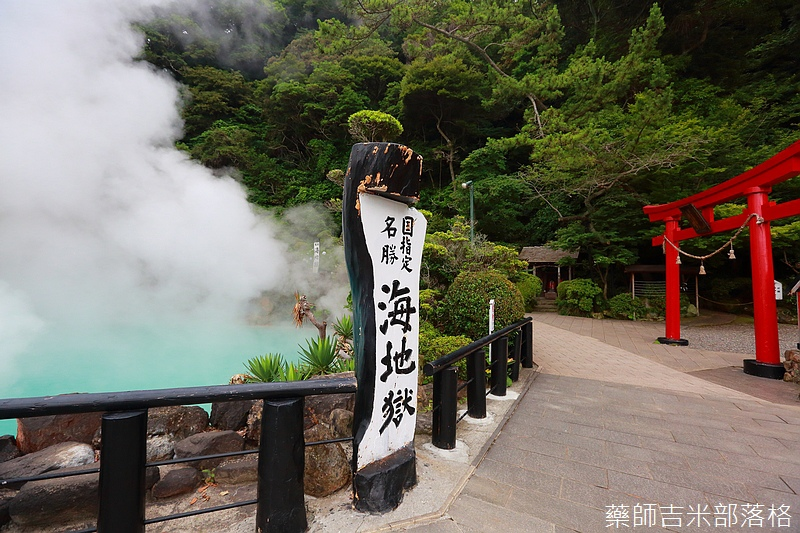 kyushu_150630_205.jpg