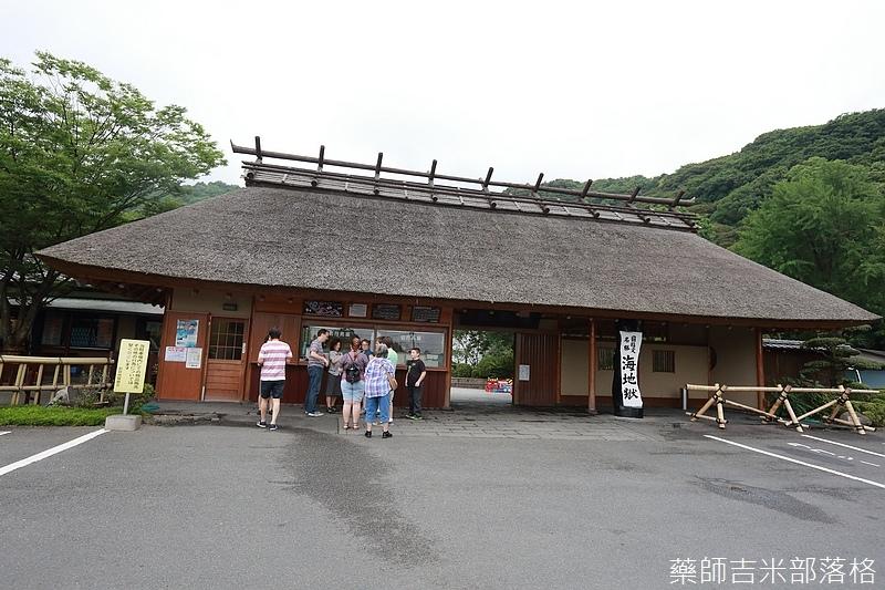 kyushu_150630_233.jpg