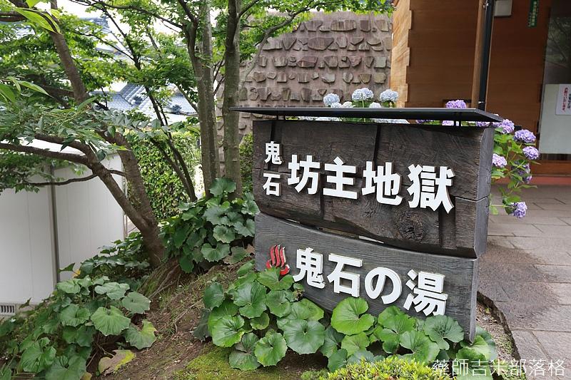 kyushu_150630_236.jpg