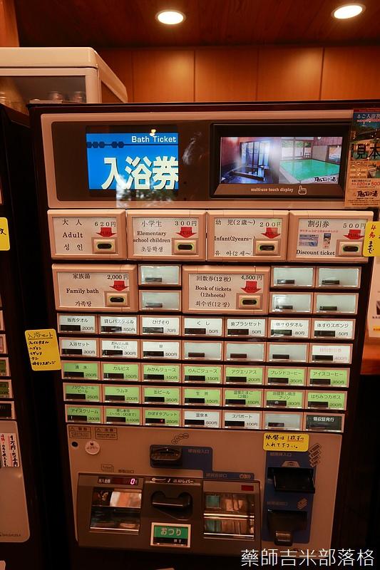kyushu_150630_278.jpg