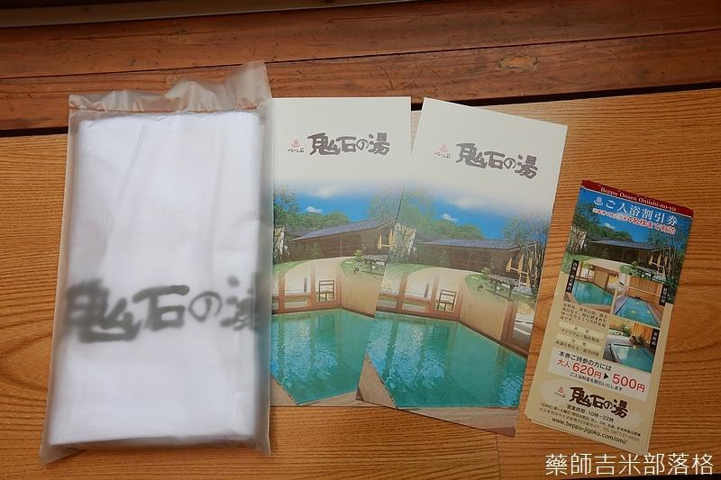 kyushu_150630_282.jpg