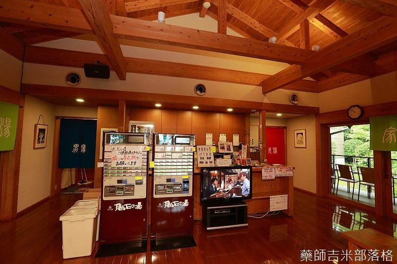 kyushu_150630_283.jpg