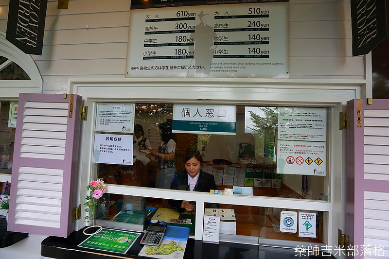 kyushu_150702_199.jpg