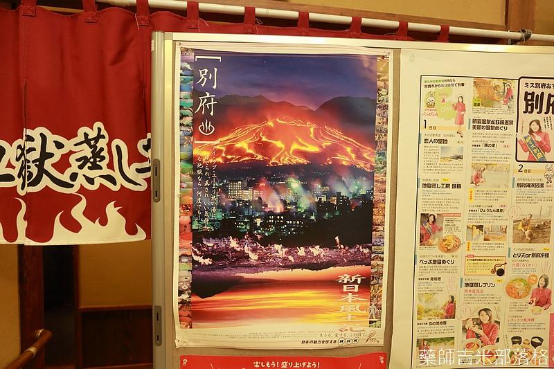 kyushu_150630_358.jpg