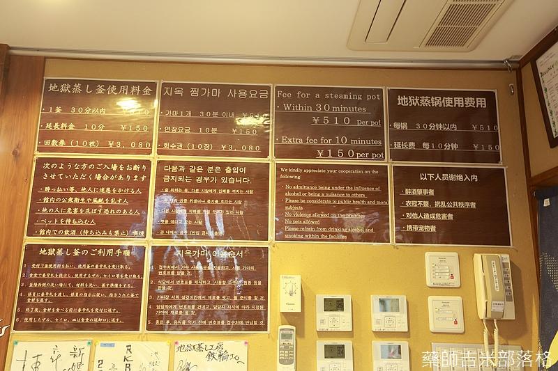 kyushu_150630_363.jpg