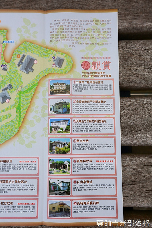 kyushu_150702_222.jpg