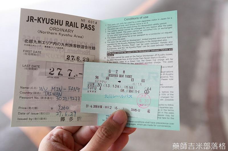 kyushu_150630_444.jpg