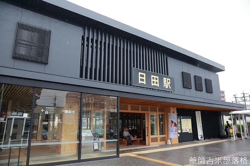 kyushu_150630_486.jpg