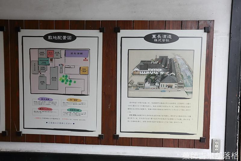 kyushu_150630_493.jpg