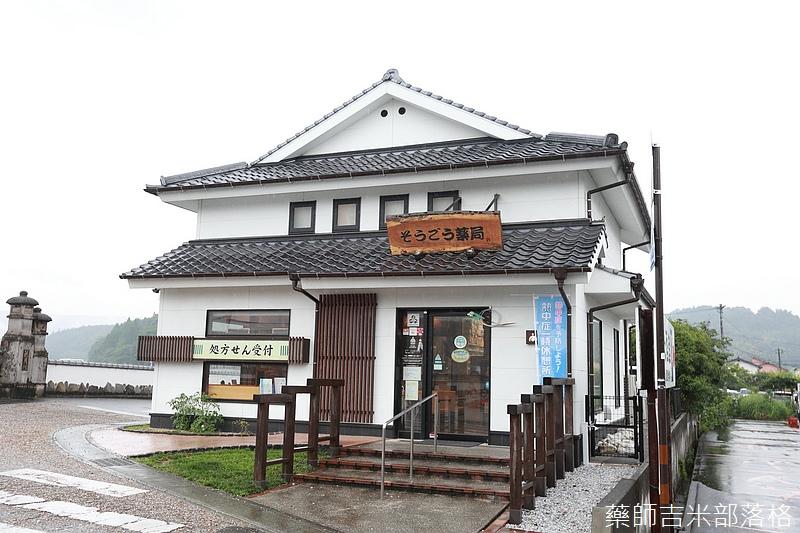 kyushu_150630_496.jpg