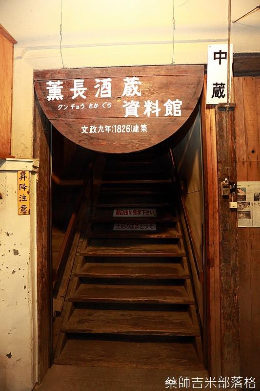 kyushu_150630_544.jpg
