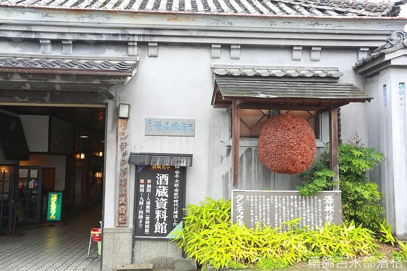 kyushu_150630_563.jpg