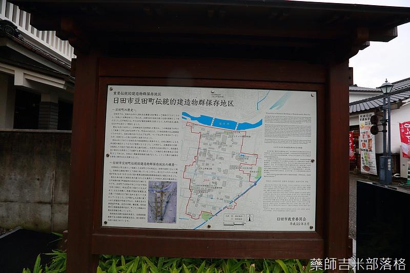 kyushu_150630_627.jpg
