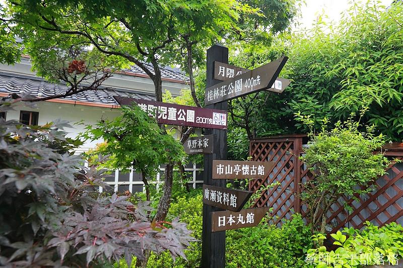 kyushu_150630_634.jpg