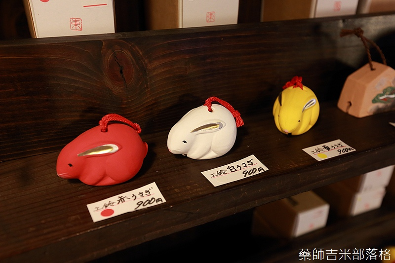kyushu_150630_655.jpg