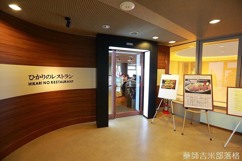 kyushu_150701_558.jpg