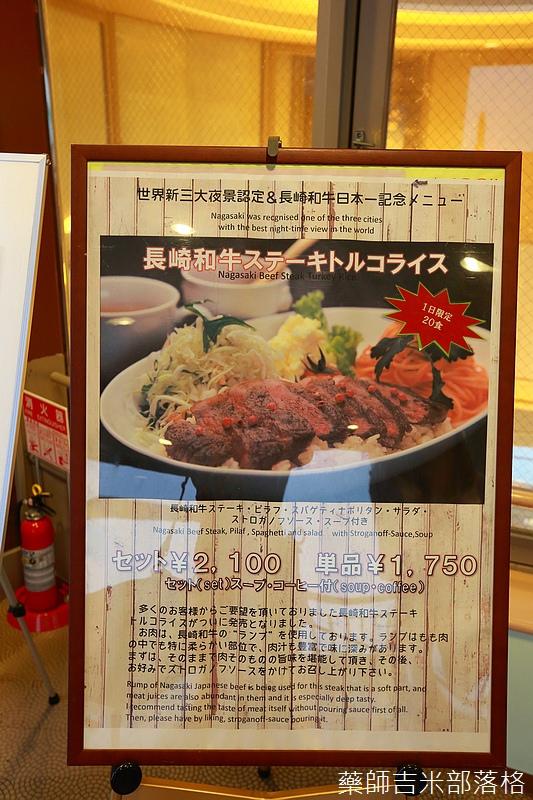 kyushu_150701_559.jpg