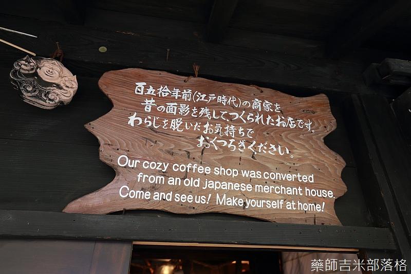 kyushu_150630_715.jpg