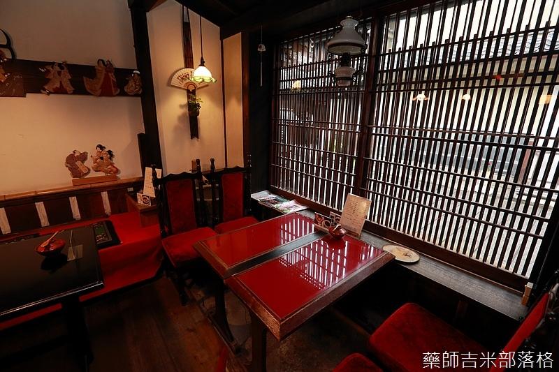 kyushu_150630_718.jpg