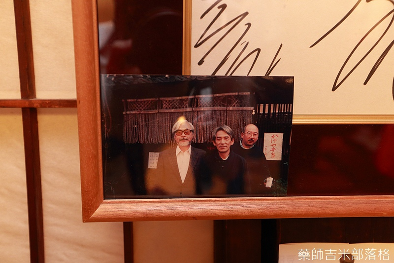 kyushu_150630_765.jpg