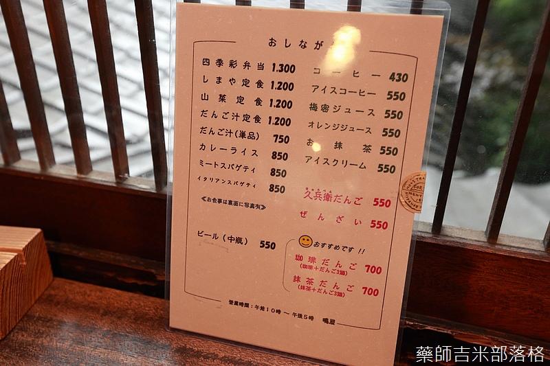kyushu_150630_809.jpg