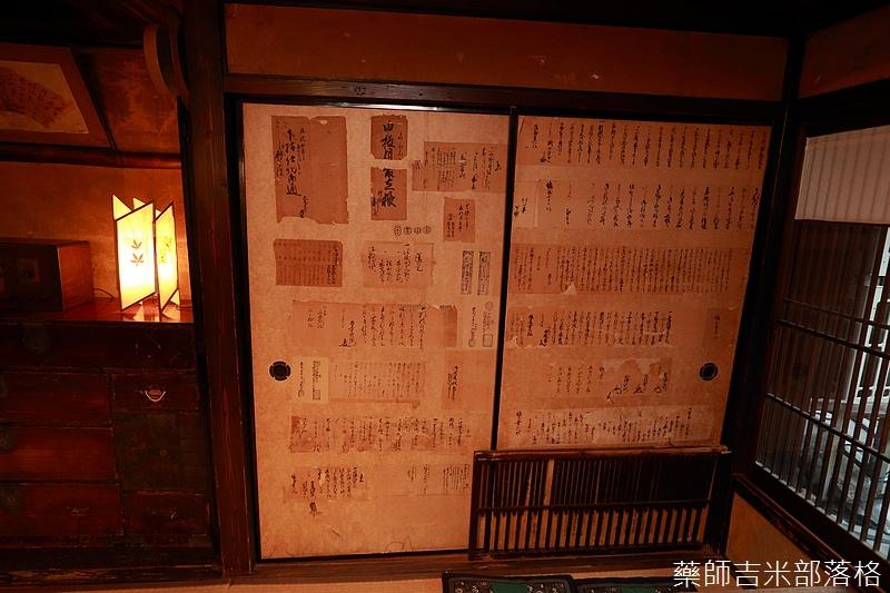 kyushu_150630_810.jpg