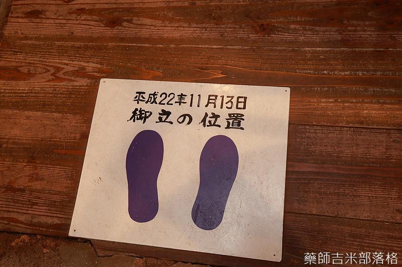 kyushu_150630_817.jpg