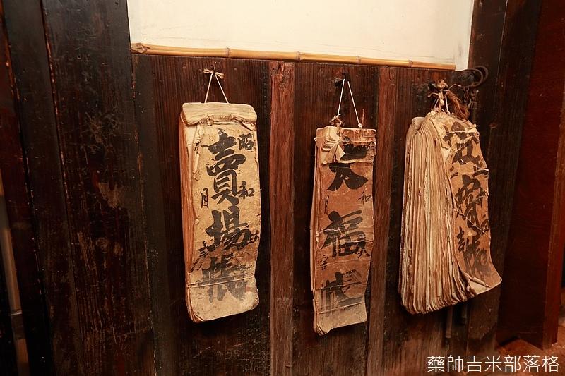 kyushu_150630_828.jpg