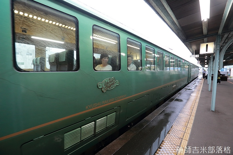 kyushu_150630_839.jpg